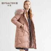 诗篇女装2018冬季韩版粉色貉子毛领中长款白鸭绒羽绒服女