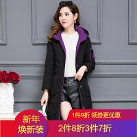 羽绒中长款2018冬季女装韩版时尚大码面包服宽松棉衣外套