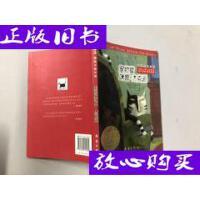 [二手旧书9成新]宠物猫咪鲁・杰克逊 /[法]索菲・迪奥埃德 著;[