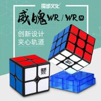魔域文化威魄WR二阶三阶磁力魔方比赛顺滑成人益智玩具速拧初学者