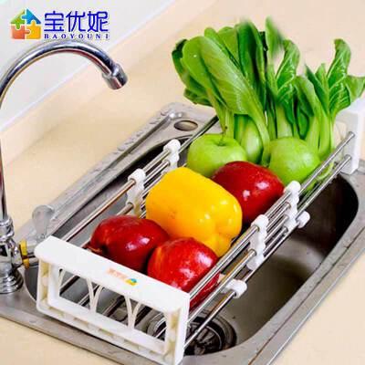宝优妮 水槽沥水架厨房用具沥水篮放碗架伸缩水池304不锈钢晾碗架