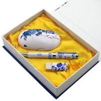 青花瓷礼品套装 瓷笔 U盘 名片盒 三件套 可定制LOGO 文字