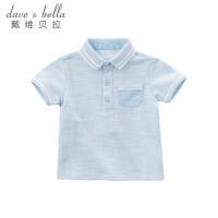 davebella戴维贝拉夏季新款男童T恤 宝宝休闲POLO衫DBA7168