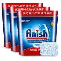 亮碟(finish)洗碗块原装洗碗机专用多效合一小型洗碗块适用西门子海尔美的 (小型机专用294g*3)