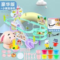 小猪爬楼梯的玩具儿童过山车轨道双轨双梯宝宝滑滑梯逗娃神器 【面条机+彩