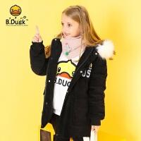 【4折价:471.6】B.duck小黄鸭童装女童羽绒服冬季新款儿童中长款洋气女孩加厚外套BF5016919