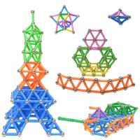 磁力棒�和�益智玩具散�b磁性男孩女孩智力��意�Y物拼�b吸�F石�e木