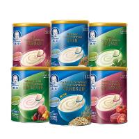 【当当自营】嘉宝 营养米粉225g(6-36个月)