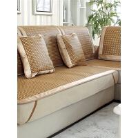 夏季沙发垫夏天凉席垫