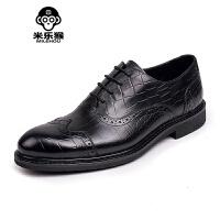 米乐猴 潮牌春季新款时尚鳄鱼纹男鞋英伦皮鞋男商务男士休闲鞋布洛克款鞋男鞋
