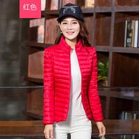 雅鹿新款休闲立领冬装韩版修身时尚短款羽绒服女户外运动外套