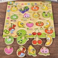 0-3-6岁幼儿童手抓板拼图 动物认知早教益智力拼板木制镶嵌板玩具