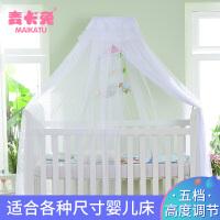 开门式可折叠 婴儿床蚊帐罩带支架小宝宝小孩儿童bb通用