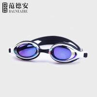 范德安新款成人近视泳镜高清电镀防水防雾男女通用专业游泳镜。