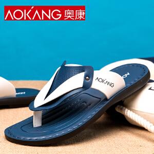 奥康男士 夏季夹趾凉拖鞋 沙滩鞋