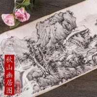历代名家绘画 秋山幽居图 明 蓝瑛 中国画长卷画集画册写意风景人物