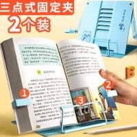 阅读架书本看书支架子桌上小学生学用儿童课本固定夹书器架板立卡加翻书放支书读书台可调节网红考研书撑书架