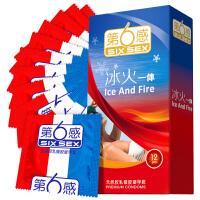Durex杜蕾斯 70片套套避孕套 超值家庭装 安全套 计生用品