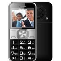 纽曼(Newman)V5 直板老人手机 移动手机 大按键 大震动 大音量 语音王 老人手机