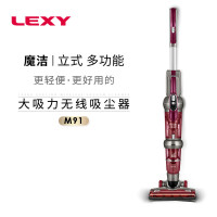 LEXY/莱克吸尘器家用M91魔洁立式多功能大吸力无线吸尘器VC-SPD503-1