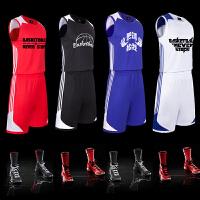 儿童秋冬季篮球服定制套装男短袖大学生女子比赛训练队服印字球衣