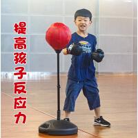 拳击速度球魔力训练器材发泄家用不倒翁立式儿童沙袋