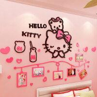 可爱卡通3d立体墙贴画公主房女孩儿童房照片墙卧室床头房间装饰品