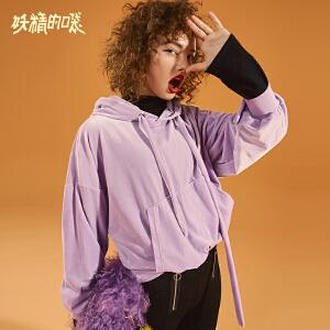 【低至1折起】妖精的口袋Y初秋上衣韩版女长袖通勤chic秋装款宽松连帽套头卫衣