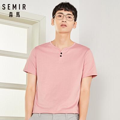 森马短袖t恤男2018夏季新款男装个性纯色打底衫半袖体恤纯棉青年