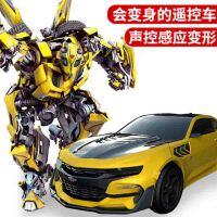 正版玩具大黄蜂甲壳虫遥控汽车大模型男孩变形金刚正版玩具大黄蜂遥控汽车擎天柱机器人