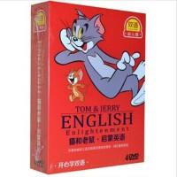 原装正版 儿童教育动画片dvd 光盘 双语幼儿园:猫和老鼠启蒙英语4DVD碟片 少儿学习