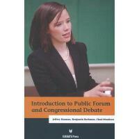 【预订】Introduction to Public Forum and Congressional