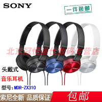【支持礼品卡+包邮】索尼 MDR-ZX310 重低音头戴式 监听立体声 手机音乐通用耳机