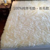 纯羊毛床垫1.5m加厚保暖双人床褥子1.8m单人学生0.9垫被
