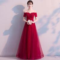 新娘敬酒服2018新款秋冬季婚礼性感一字肩红色晚礼服裙女结婚长款 酒红色