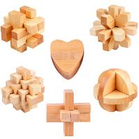 六件套装解压儿童榉木拆装智力玩具孔明锁鲁班锁