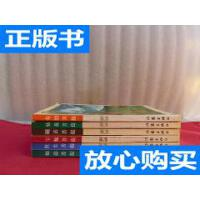 [二手旧书9成新]林清玄菩提系列【有情菩提+红尘菩提+如意菩提+随