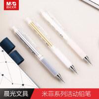 晨光文具活动铅笔miffy绘图考试学生自动铅笔0.5mm FMPH4403