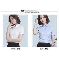 春夏季韩范白色职业衬衫女短袖装工作服正装工装大码衬衣女