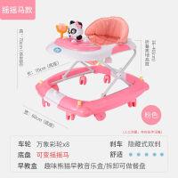 宝宝学步车可坐手推车学步车多功能6-12个月婴儿男宝宝手推可坐女孩幼儿童 熊猫摇摇马粉色 O型款