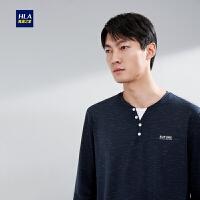 HLA/海澜之家简约净色长袖T恤2020春季新品Y领四扣微弹长T男