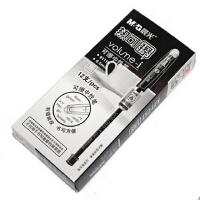 晨光可擦中性笔AKP61110 热可擦款61115易擦中性笔/替芯0.5mm 蓝 黑两色
