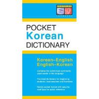 【预订】Pocket Korean Dictionary: Korean-English
