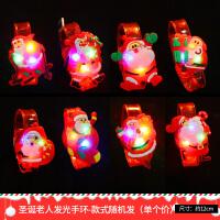 发光戒指圣诞装饰品儿童礼品手环戒指装饰用品创意圣诞礼物