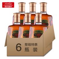 【1919酒类直供】温莎12年调配苏格兰威士忌 6瓶