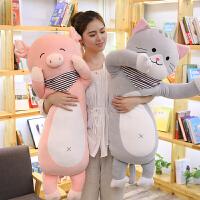 小猪抱枕公仔毛绒玩具可爱抱着睡觉的娃娃女孩懒人韩国搞怪长条枕