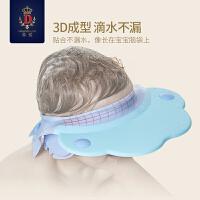 洗头帽 儿童婴儿浴帽防水护耳洗澡帽洗头宝宝可调节宝宝浴帽