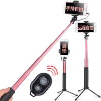 自拍杆通用苹果6S手机蓝牙三脚架华为oppo自拍杆vivo小米拍照器
