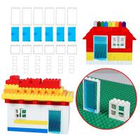 儿童积木玩具基础配件门窗组装房子建筑街景散件窗户墙