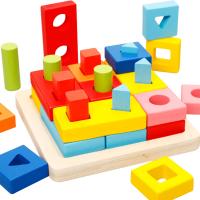 木质儿童智力玩具早教几何图形套柱1-2-3-4-5-6周岁形状配对积木